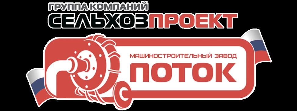 Мобильная насосно-транспортная система МНТС ПОТОК